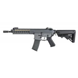 Réplique airsoft Avalon gladius urban grey électrique non blow back | VFC