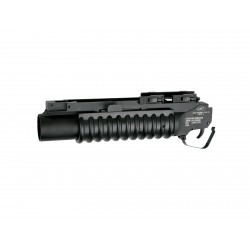 Lance grenade LMT M203 court | ASG
